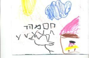 תירס חם ציור ילדה בעקבות קריאת הספר
