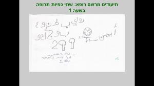 Screenshot 2015-11-02 23.01.39